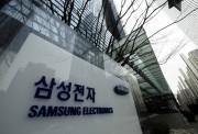 韓国のサムスン電子