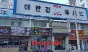 延吉の海蘭江食堂(取材:デイリーNK取材班)