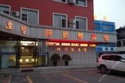 北朝鮮経営と思われる丹東のホテル(画像:Ctrip提供)