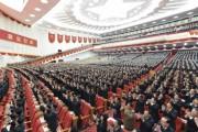 20160509党大会