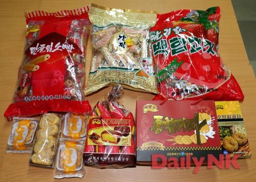 北朝鮮当局が朝鮮労働党第7回大会参加者に渡したお菓子(画像:デイリーNK)