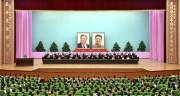 朝鮮少年団創立70周年慶祝中央報告大会(2016年6月7日付労働新聞より)