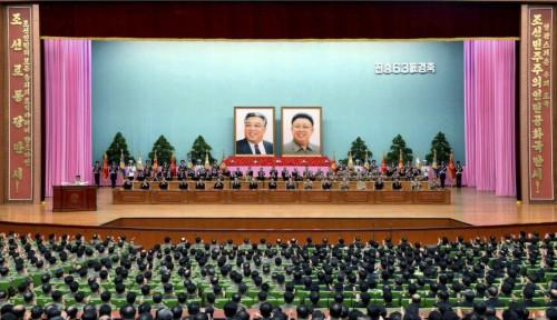 朝鮮戦争勝利63周年慶祝中央報告大会(2016年7月27日付労働新聞より)