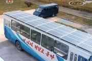 南浦市で製造されたソーラーバス(画像:朝鮮の今日)