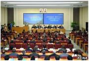 金日成総合大学の創立70周年を記念して行われた国際学術討論会(朝鮮中央通信)