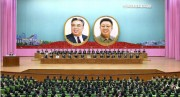 朝鮮職業総同盟第7回大会の様子(2016年10月27日付労働新聞より)