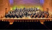 金正日氏の朝鮮人民軍最高司令官任命25周年を祝う国立交響楽団のコンサート(2016年12月25日付労働新聞より)