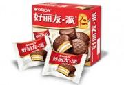 韓国のオリオンが中国市場向けに製造したチョコパイ(画像:オリオン)