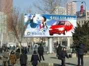 平壌市内に立てられた平和自動車の広告(画像:デイリーNK)