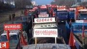 堆肥を積んで平壌から地方に向かうトラック(画像:労働新聞)