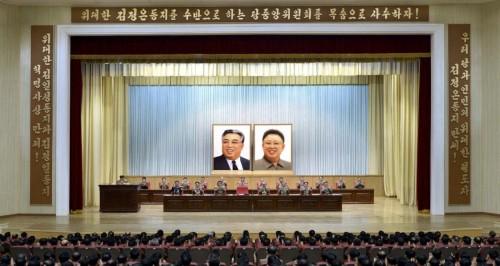 朝鮮人民革命軍を正規的革命武力に強化発展させた69周年記念人民武力省の報告会(2017年2月8日付労働新聞より)