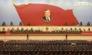 金日成主席の生誕105周年慶祝中央報告大会(2017年4月15日付労働新聞より)
