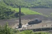 大陸間弾道ミサイル「火星14」型(2017年7月5日付労働新聞より)