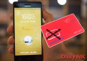 2016年に販売された北朝鮮のスマートフォン、アリラン151とコリョリンクのSIMカード(画像:デイリーNK)