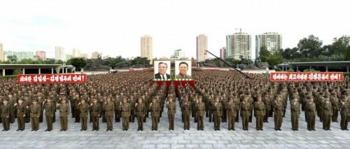 人民武力省軍人集会(2017年8月11日付労働新聞より)