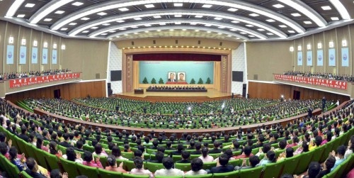 2017白頭山偉人称賛大会(2017年8月16日付労働新聞より)