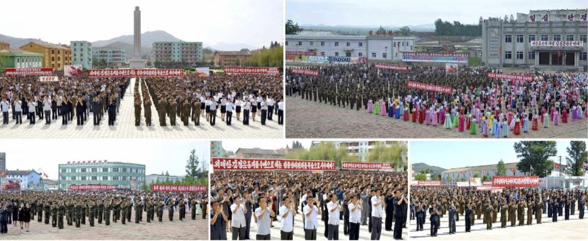 北朝鮮の各地で行われた水爆実験の成功を祝う軍民慶祝大会(2017年9月13日付労働新聞より)