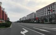 人も車もほとんど通らない丹東互市貿易区の周辺(画像:読者提供)