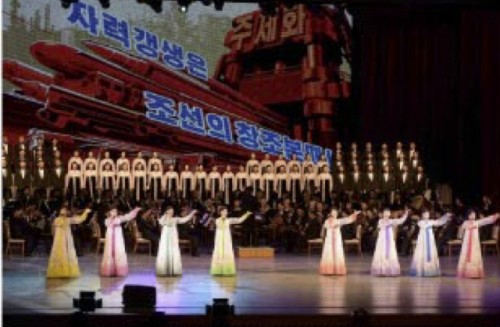 朝鮮労働党創立72周年慶祝芸術公演「偉大な母なる党にささげる歌」(2017年10月11日付労働新聞より)
