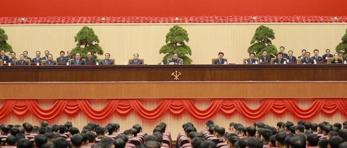 第5回党細胞委員長大会の第2日会議(2017年12月23日付朝鮮中央通信より)