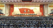 朝鮮労働党細胞委員長大会参加者が金正恩氏に送る誓書採択集会(2017年12月27日付労働新聞より)