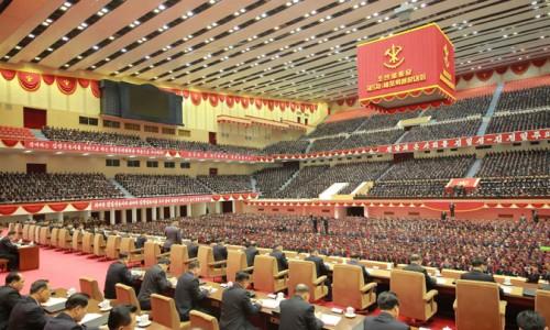 朝鮮労働党第5回細胞委員長大会(2017年12月22日付朝鮮中央通信より)