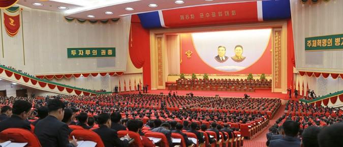 第8回軍需工業大会(2017年12月13日付朝鮮中央通信より)