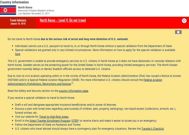 米国務省のウェブサイトに掲載された「北朝鮮旅行禁止」の勧告文