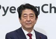 安倍晋三日本国首相