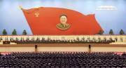 金正日氏生誕76周年慶祝中央報告大会(2018年2月15日付労働新聞より)