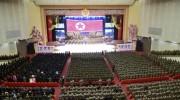北朝鮮軍創建70周年を記念する音楽舞踊総合公演(2018年2月9日付労働新聞より)