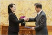 文在寅大統領に親書を手渡した金与正氏(朝鮮中央通信)