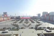 北朝鮮軍創建70周年記念軍事パレード(2018年2月9日付労働新聞より)