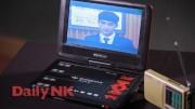 韓流ドラマを見るために北朝鮮で愛用されている携帯メディアプレイヤー「ノートテル」(画像:デイリーNK)