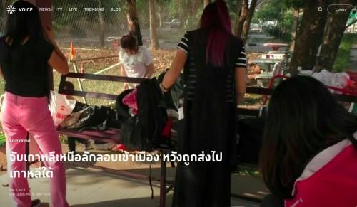 タイ警察に摘発された脱北者(画像:ボイスTV)