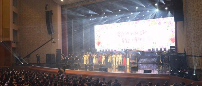 訪朝した韓国芸術団の公演「春が来る」(2018年4月2日付朝鮮中央通信より)