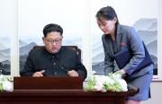 南北首脳会談のため板門店の韓国側施設を訪れた金正恩氏と金与正氏(板門店合同取材団)