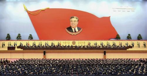 金日成主席生誕106周年慶祝中央報告大会(2018年4月15日付労働新聞より)