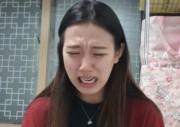 カメラの前で被害体験を告白した韓国のユーチューバ、ヤン・イェウォンさん
