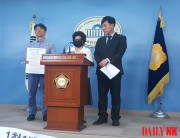 北朝鮮で拘束中と見られるデイリーNKのチェ・ソンミン記者の解放を求める会見。左からデイリーNKのイ・グァンベク代表、チェ氏の妻、河泰慶議員(デイリーNK)