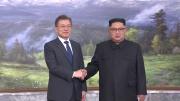 第2回目の南北首脳会談