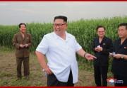 中朝国境に面した薪島郡を現地指導した金正恩氏(2018年6月30日付朝鮮中央通信)