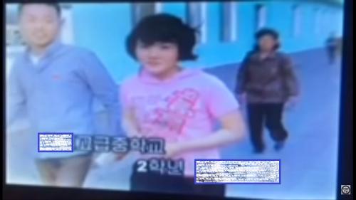 顔と名前、学校名までさらされた女子高生(北朝鮮の幹部向け映像キャプチャ)