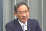 菅義偉官房長官(首相官邸提供)