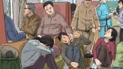 女性に対する人権侵害がまん延する北朝鮮社会(HRW提供)