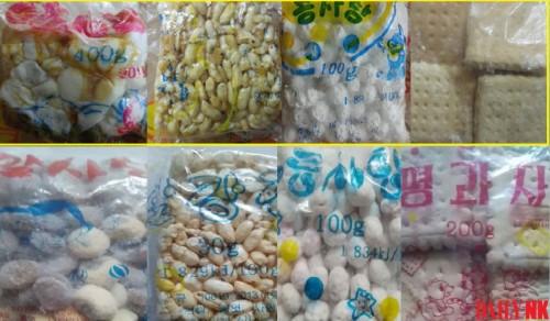 北朝鮮当局が2017年に配ったお菓子セット(上)と最近配ったお菓子セット(下)(画像:デイリーNK内部情報筋提供)
