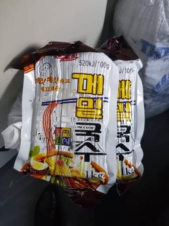 ロシアの税関で摘発された北朝鮮の蕎麦(画像:ウスリースク税関)