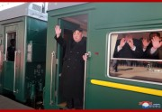 米朝首脳会談のため専用列車で平壌を出発する金正恩氏(朝鮮中央通信)