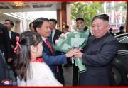 ハノイに到着した金正恩氏(2019年2月27日付朝鮮中央通信)
