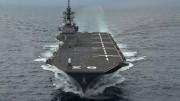 海上自衛隊の護衛艦「いずも」(海自提供)